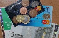 У Нідерландах уперше за 30 років знизилися ціни
