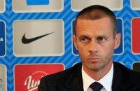 Новим президентом УЄФА обрано голову Федерації футболу Словенії