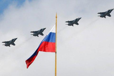 Кремль планує посіяти в Україні хаос, - EUtoday