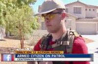 ФБР викрило підготовку нападу на синагогу у Лас-Вегасі