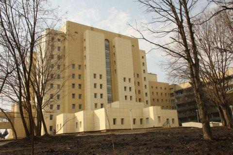 НАБУ пришло с обысками в Институт рака