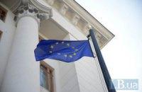 На Банковій підняли прапор Євросоюзу (фото додаються)