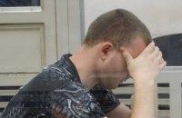 Прокуратура обжалует приговор осужденному за убийство 11-летней Даши Лукьяненко