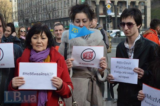 Во время акции в поддержку АТР в Киеве