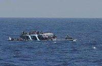 У корабельній аварії в Середземному морі загинули 400 мігрантів