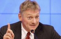 В Кремле заявили, что де-юре частных военных компаний в России нет