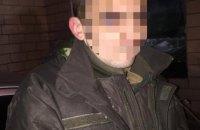 В Киевской области полицейский торговал амфетамином