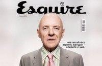 Журналы Esquire и Men's Health перестанут выходить в Украине