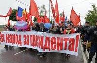 Молдова: мифические протесты и реальная угроза путча