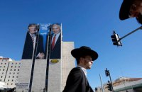 В Израиле пройдут третьи за год досрочные выборы парламента