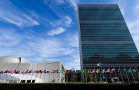 У штаб-квартирі ООН продовжили карантин до кінця травня