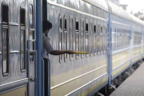 З Києва вперше за 6 років вирушив потяг до Авдіївки