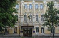 Кабмін вирішив приєднати Національну академію держуправління до КНУ ім. Шевченка