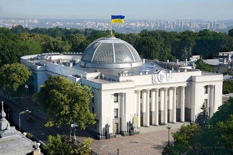 Гуманитарный комитет ВР предлагает увеличить финансирование культуры в бюджете-2022