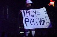 Фронтмену Limp Bizkit заборонили в'їзд в Україну