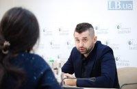 """Групи впливу намагаються підкупити депутатів від """"СН"""", - голова фракції"""