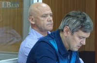 Апеляційну скаргу на виправдувальний вирок Труханову розглядатимуть у режимі відеоконференції