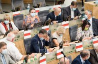 Сейм Литви закликав Росію відвести війська від кордонів України