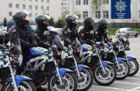 У Києві мотопатруль відкрив новий сезон роботи