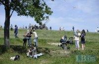 Правительство напоминает: на майские праздники украинцы будут гулять 10 дней