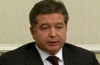 """Ярема: Руководителя """"Укринтерэнерго"""" арестовали"""