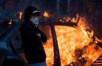 У столиці Венесуели почалися заворушення