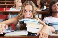 Рада прийняла закон про реформи в системі вищої освіти