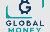 """В """"GlobalMoney"""" закликають громадські організації та ЗМІ не брати участі в атаках, організованих недобросовісними конкурентами"""
