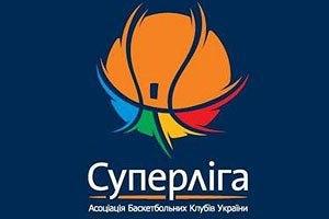 """""""Донецк"""", установив рекорд, обыграл """"Днепр-Азот"""" в 1-м туре Суперлиги"""