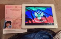 СБУ задержала россиянку по подозрению в подрыве стелы в Харькове