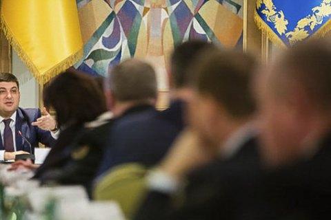 Кабмин назначил начальниц Госводагентства и Гослекагентства
