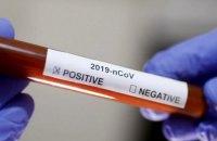 В Україні діагностували ще два випадки коронавірусу