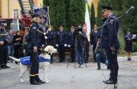 Першого собаку-рятувальника у лавах ДСНС Тернополя урочисто провели на пенсію