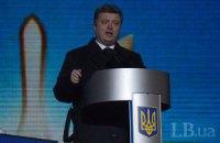 Порошенко не согласен с мнением об отсутствии реформ в Украине