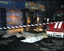 Суд вернул милиции дело о поджоге «Метро-Джекпот» в Днепропетровске