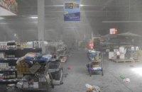 У донецькому гіпермаркеті METRO вкрали товару на 1 млн євро