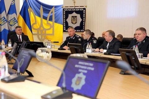 Аваков напомнил региональным руководителям Нацполиции, что полиция аполитична