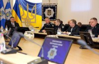 Аваков нагадав регіональним керівникам Нацполіції, що поліція аполітична