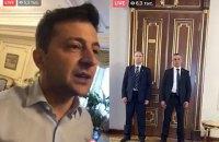 Ляшко влаштував скандал в АП через заборону знімати на телефон переговори із Зеленським