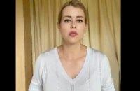 Дружина екскандидата у президенти Білорусі Цепкало закликала світ визнати Тихановську президентом