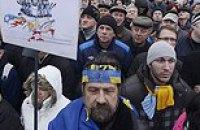 Возвращение Майдана