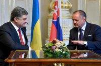 Порошенко провел встречу с Президентом Словакии Киской