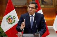 Конгрес Перу ініціював початок процедури імпічменту президента