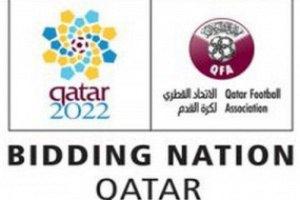 Катар собирается потратить на подготовку к ЧМ-2022 около 138 миллиардов фунтов