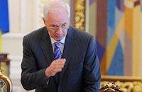 Азаров обіцяє дати грошей українцям у Росії