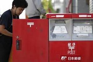 Японские власти в течение трех лет приватизируют почтовую службу