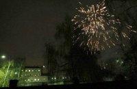 Волонтеры требуют прекратить фейерверки вблизи Ирпенского военного госпиталя