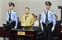 Экс-глава Интерпола сознался в коррупции через 9 месяцев после задержания