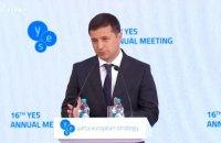 Зеленский уволил глав 14 райадминистраций