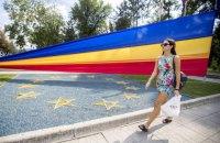 Конституційний суд Молдови заборонив брати кредит у Росії